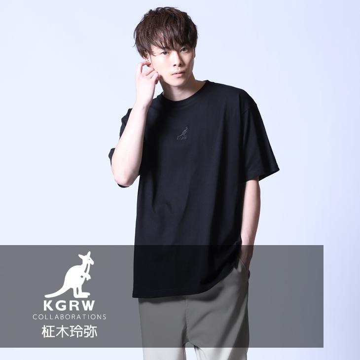 【完全受注生産】 柾木玲弥×KANGOL REWARD コラボ半袖Tシャツ