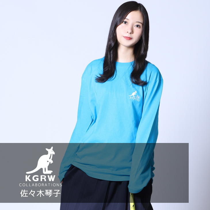 【完全受注生産】 佐々木琴子×KANGOL REWARD  コラボ長袖Tシャツ