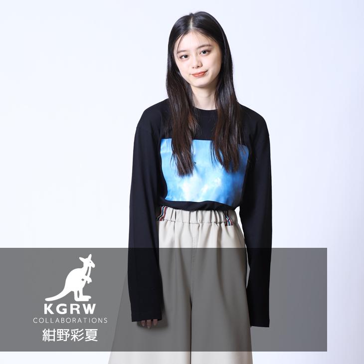 【完全受注生産】 紺野彩夏×KANGOL REWARD  コラボ長袖Tシャツ