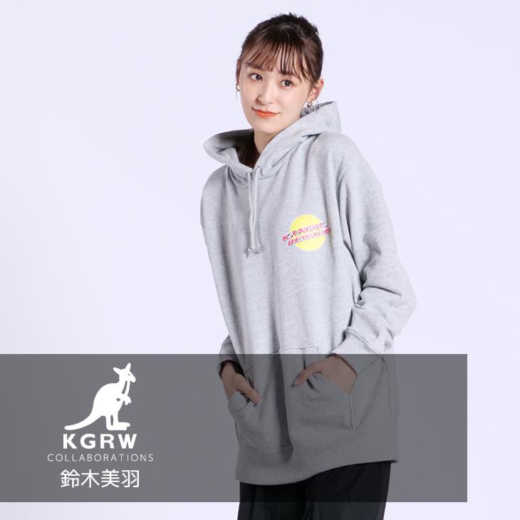 【完全受注生産】  鈴木美羽×KANGOL REWARDコラボ プルオーバーパーカー