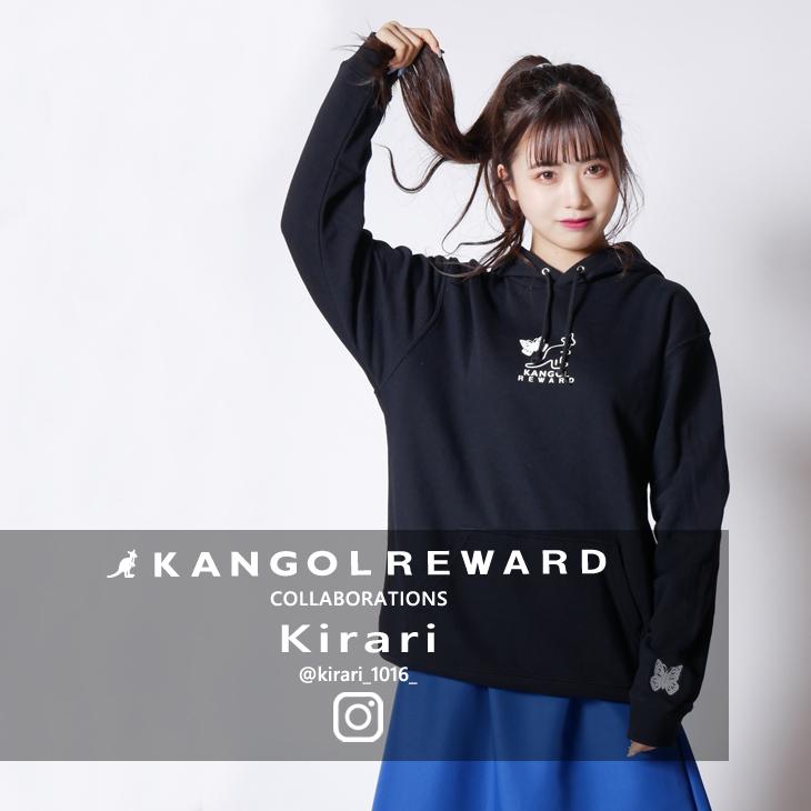 【完全受注生産】 Kirari×KANGOL REWARD インフルエンサーコラボパーカー