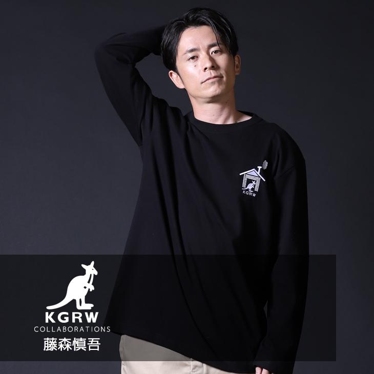 【完全受注生産】  藤森慎吾×KANGOL REWARD  コラボ長袖Tシャツ