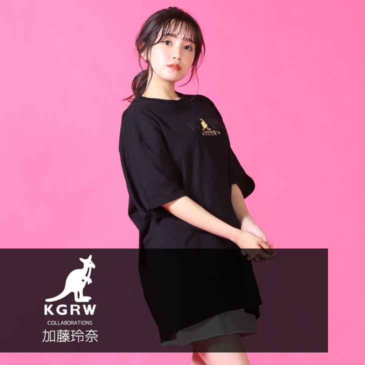【完全受注生産】  加藤玲奈×KANGOL REWARD コラボ半袖Tシャツ