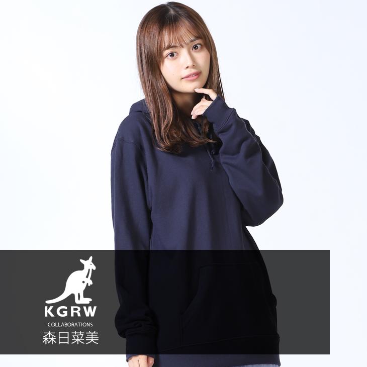 【完全受注生産】  森日菜美×KANGOL REWARD コラボプルオーバーパーカー