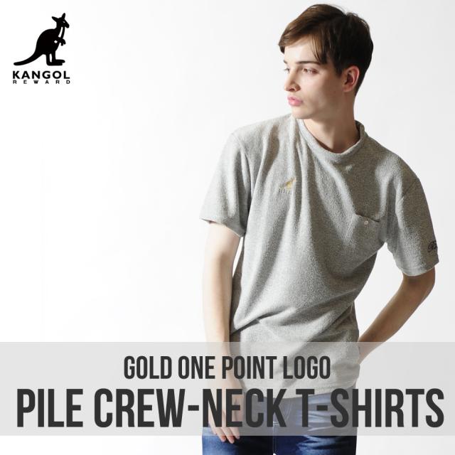 KANGOL REWARD 金糸ワンポイント刺繍パイルクルーネックTシャツ