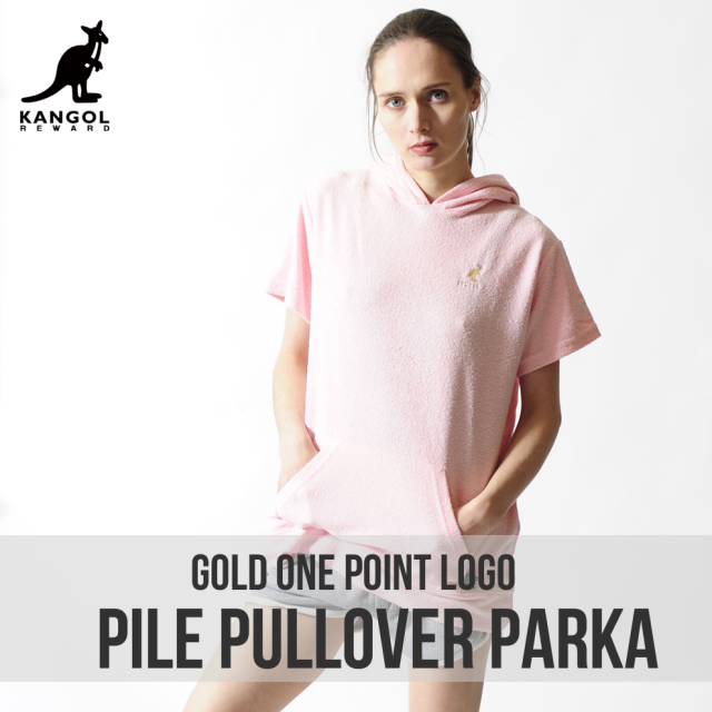 KANGOL REWARD 金糸ワンポイント刺繍パイルプルオーバーパーカー