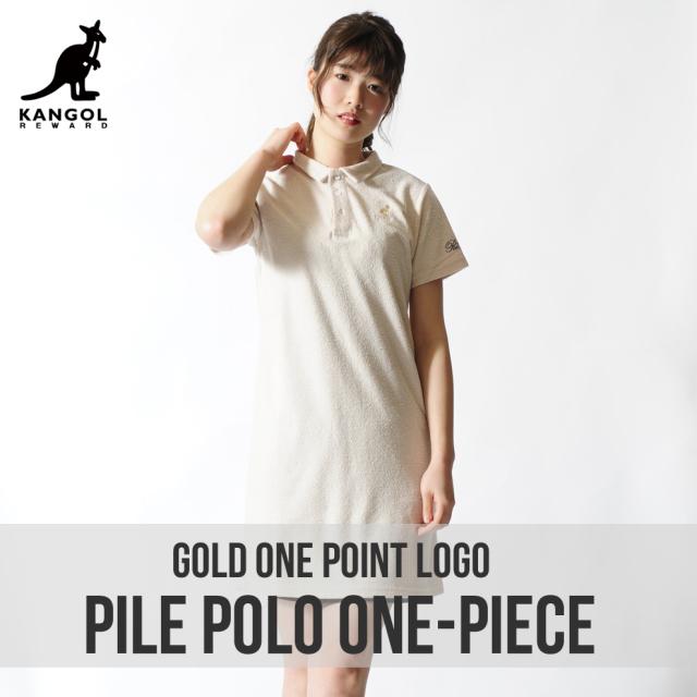 KANGOL REWARD 金糸ワンポイント刺繍パイルポロワンピース