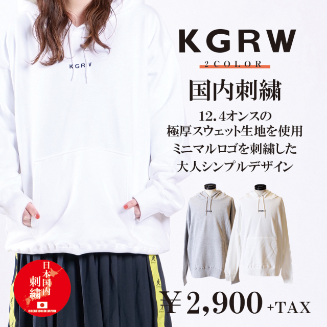KGRW NEW STANDARD MINI EMBROIDERY LOGO プルオーバーパーカー