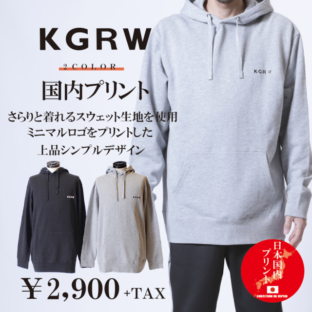 KGRW NEW STANDARD MINI PRINT LOGO プルオーバーパーカー