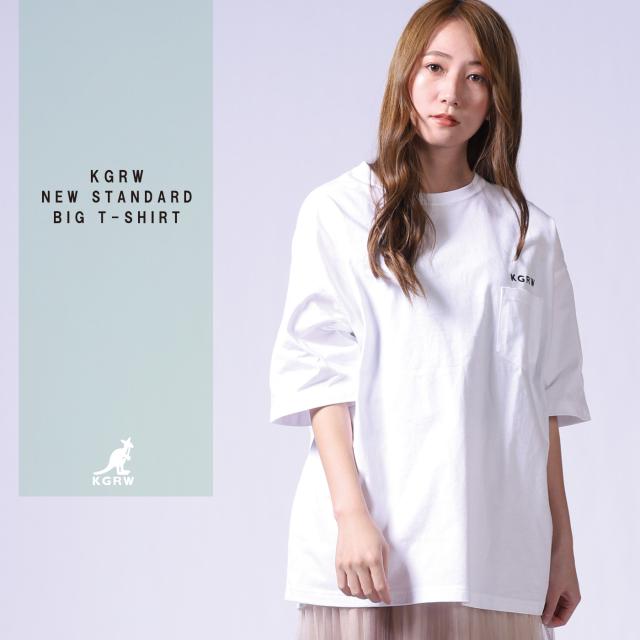 KGRWNEWSTANDARDロゴ刺繍ビッグシルエットポケットTシャツ