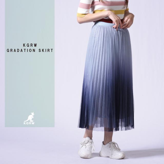 KGRWグラデーションスカート