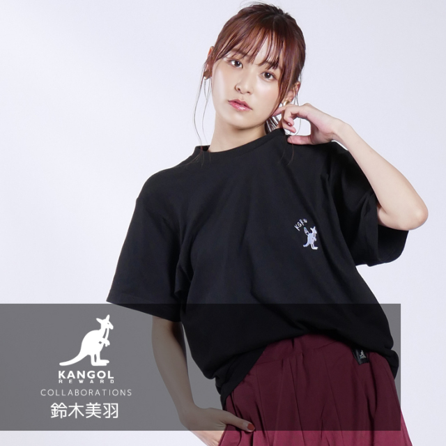 【完全受注生産】 鈴木 美羽×KANGOL REWARD コラボ半袖Tシャツ