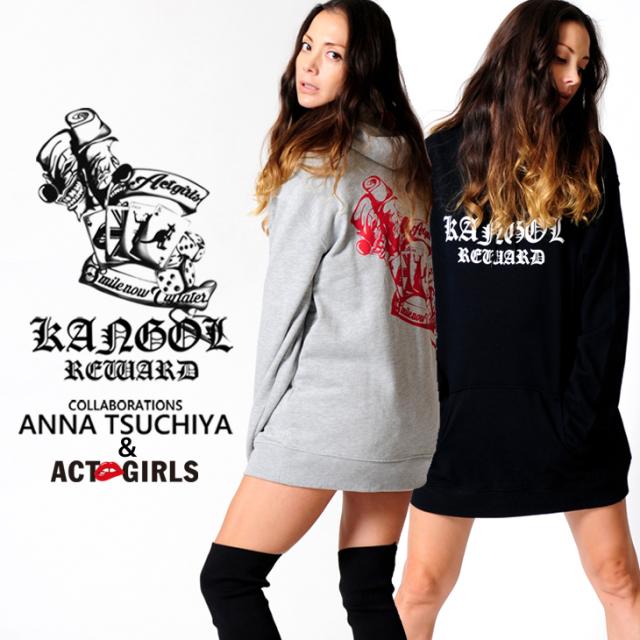 【完全受注生産】   土屋アンナ×ACT GIRLS×KANGOL REWARD コラボプルオーバーパーカー