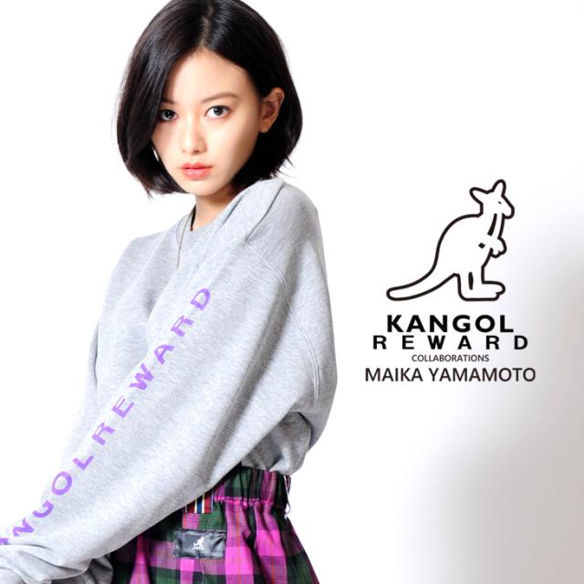 【完全受注生産】   山本舞香×KANGOL REWARD コラボ トレーナー