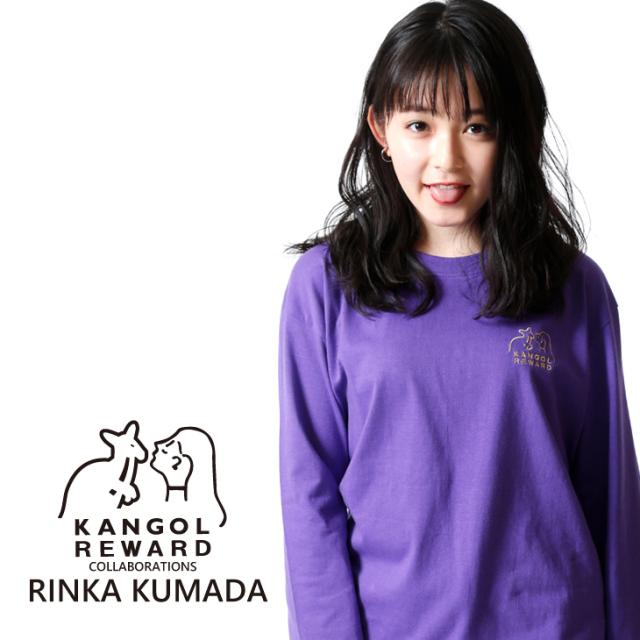 【完全受注生産】   久間田琳加×KANGOL REWARDコラボ長袖Tシャツ