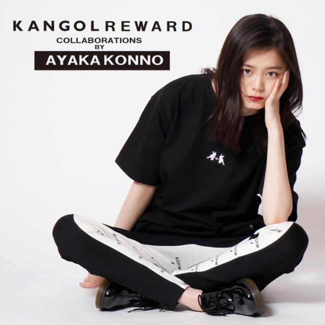 【完全受注生産】   紺野彩夏×KANGOL REWARD コラボレーション  コラボ半袖Tシャツ
