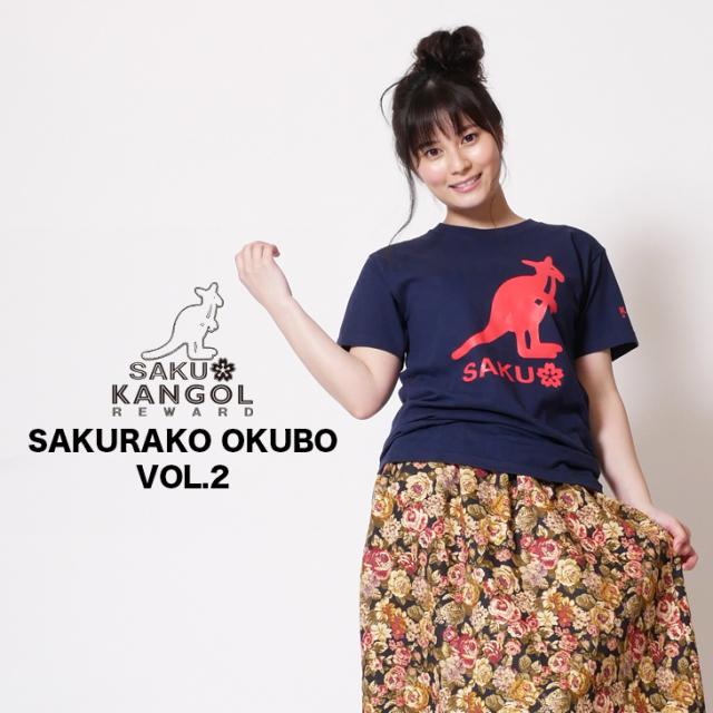 【完全受注生産】   大久保桜子×KANGOL REWARD コラボ企画第2弾  コラボ半袖Tシャツ