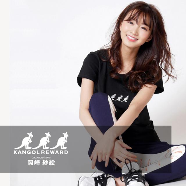 【完全受注生産】   岡崎紗絵×KANGOL REWARD コラボ半袖Tシャツ
