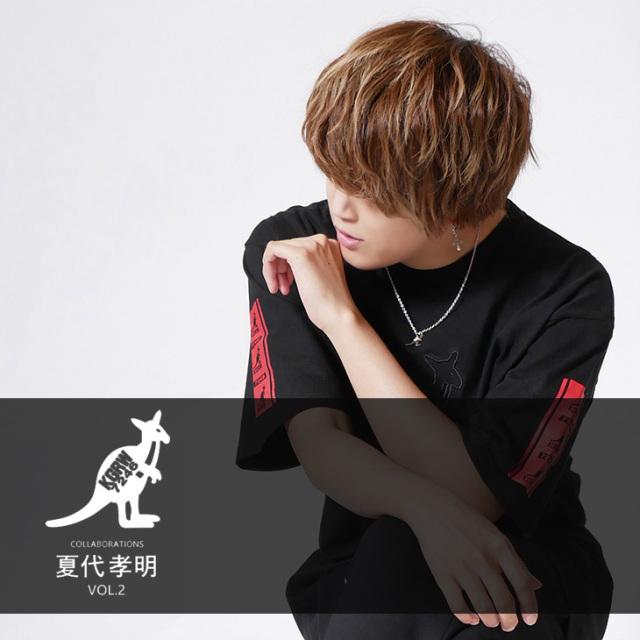 【完全受注生産】   夏代孝明×KANGOL REWARD 第2弾◆ コラボネックレス