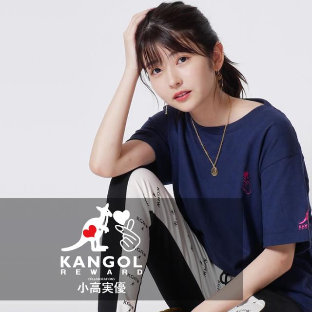 【完全受注生産】  小高実優×KANGOL REWARD コラボ半袖Tシャツ