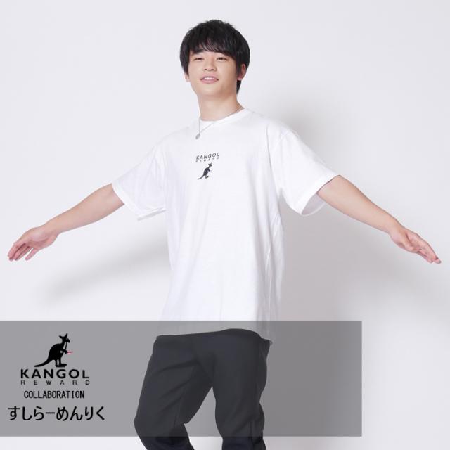 【完全受注生産】 すしらーめん りく×KANGOL REWARD コラボ半袖Tシャツ
