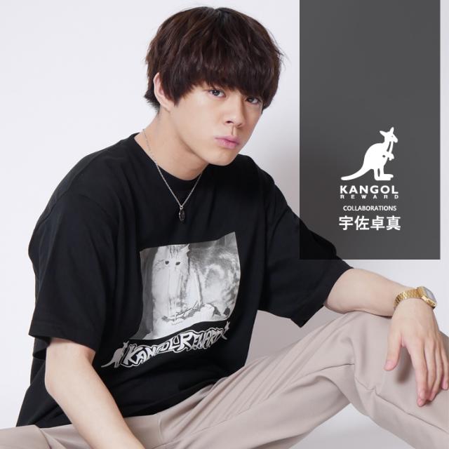 【完全受注生産】  宇佐卓真×KANGOL REWARD コラボ半袖Tシャツ