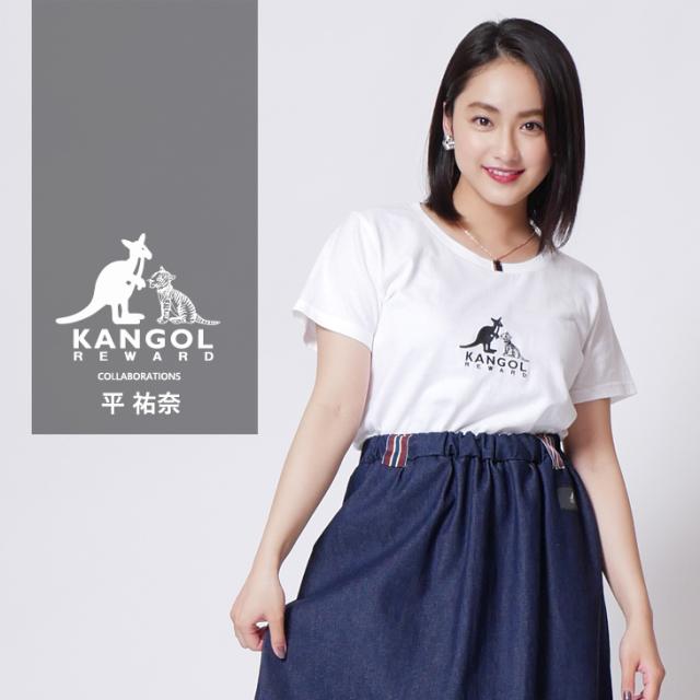 【完全受注生産】  平祐奈×KANGOL REWARD コラボ半袖Tシャツ
