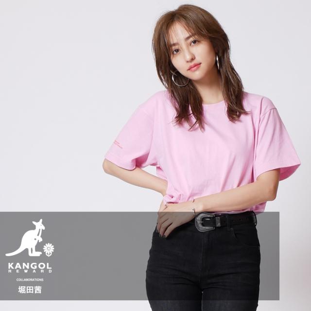 【完全受注生産】 堀田茜×KANGOL REWARD コラボ半袖Tシャツ