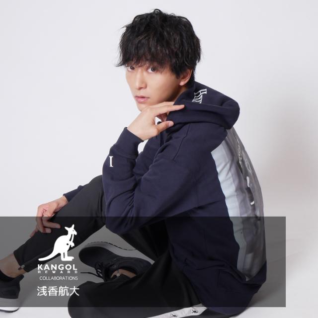【完全受注生産】   浅香航大×KANGOL REWARDコラボ プルオーバーパーカー TYPE:B (PHOTO)