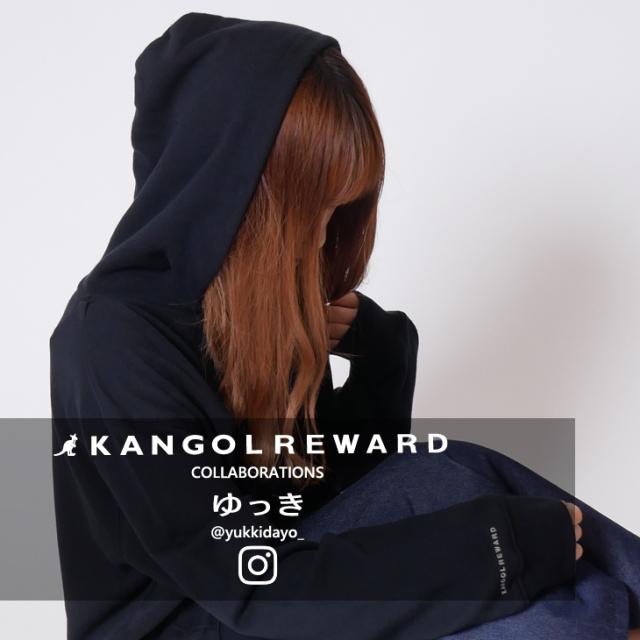 【完全受注生産】  ゆっき×KANGOL REWARD インフルエンサーコラボパーカー