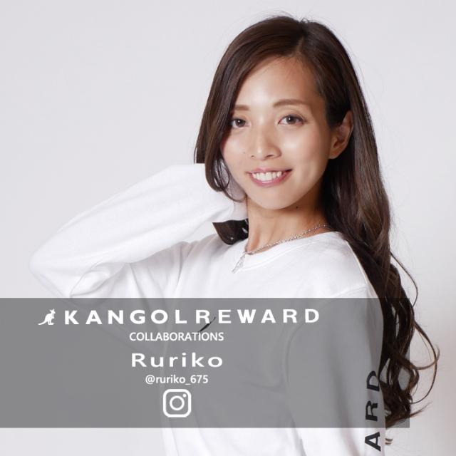 【完全受注生産】  Ruriko×KANGOL REWARD インフルエンサーコラボトレーナー