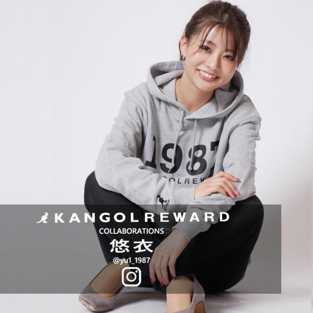 【完全受注生産】 悠衣×KANGOL REWARD インフルエンサーコラボパーカー