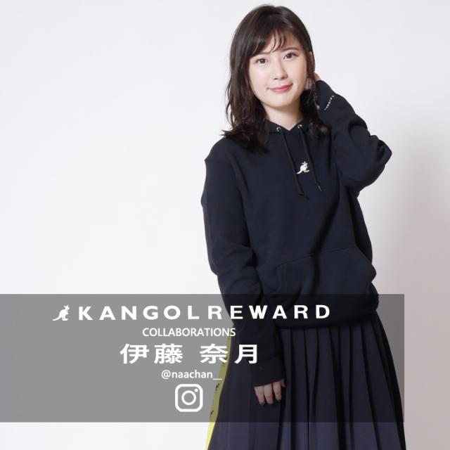 【完全受注生産】  伊藤奈月×KANGOL REWARD インフルエンサーコラボパーカー