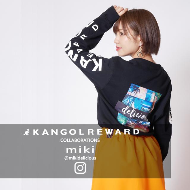【完全受注生産】  miki×KANGOL REWARD インフルエンサーコラボトレーナー