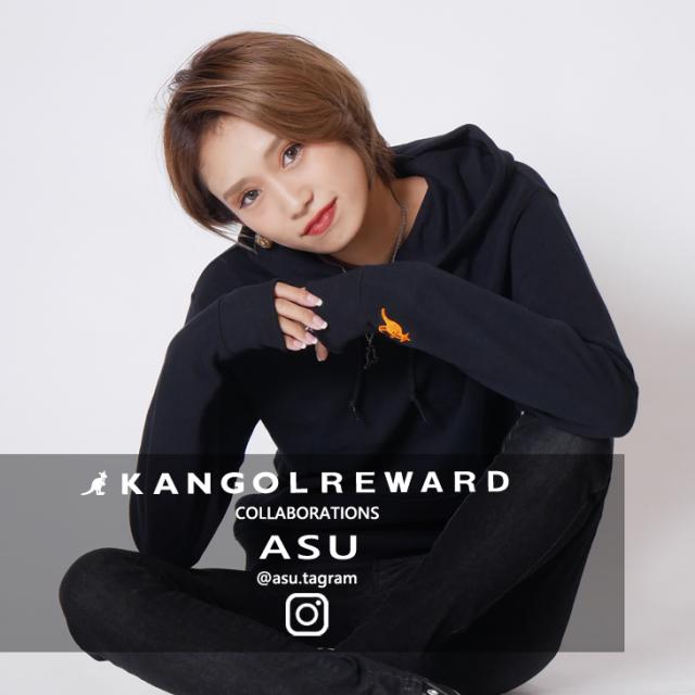 【完全受注生産】 ASU×KANGOL REWARD インフルエンサーコラボパーカー