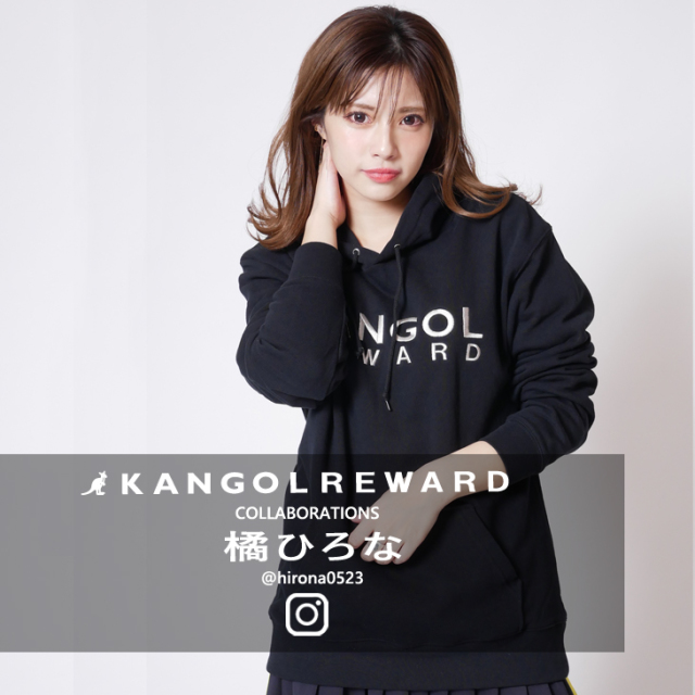 【完全受注生産】 橘ひろな×KANGOL REWARD インフルエンサーコラボパーカー