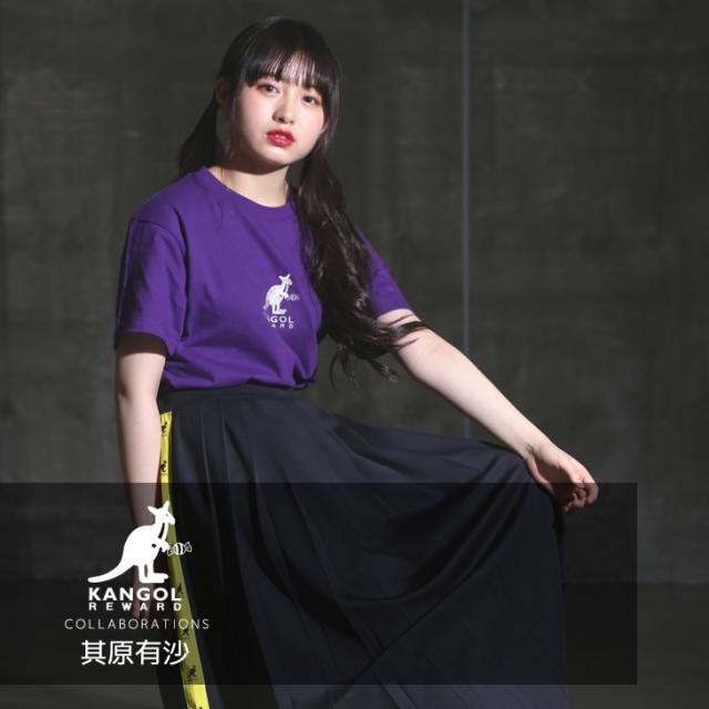 【完全受注生産】  其原有沙×KANGOL REWARD コラボ半袖Tシャツ