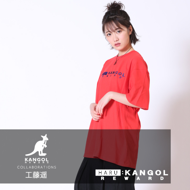 【完全受注生産】  工藤遥×KANGOL REWARD コラボ半袖Tシャツ TYPE:B