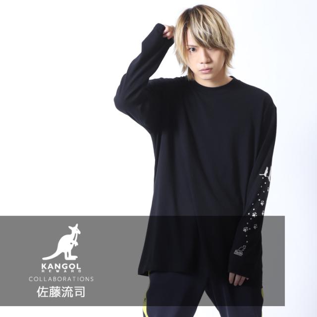 【完全受注生産】  佐藤流司×KANGOL REWARD  コラボ長袖Tシャツ