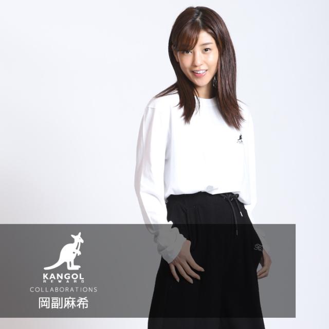 【完全受注生産】  岡副麻希×KANGOL REWARD  コラボ長袖Tシャツ