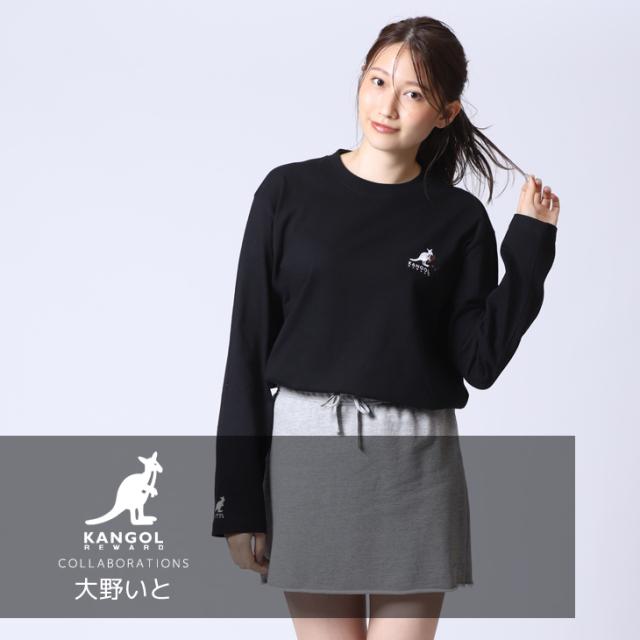【完全受注生産】  大野いと×KANGOL REWARD  コラボ長袖Tシャツ