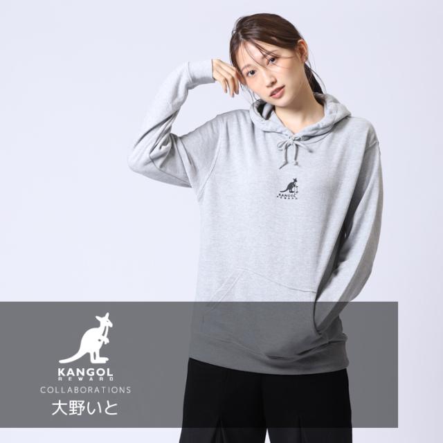 【完全受注生産】  大野いと×KANGOL REWARDコラボ プルオーバーパーカー