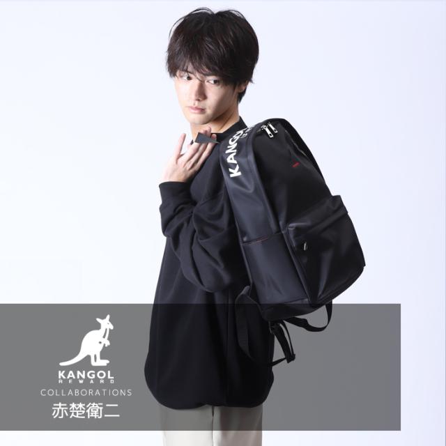 【完全受注生産】  赤楚衛二×KANGOL REWARDコラボ デイバッグ