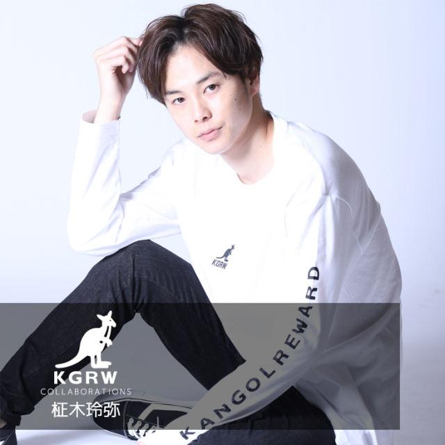 【完全受注生産】  柾木玲弥×KANGOL REWARD  コラボ長袖Tシャツ