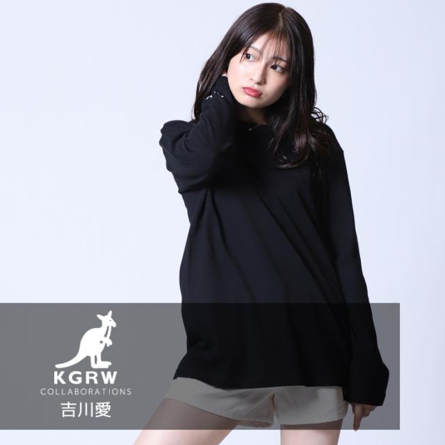 【完全受注生産】  吉川愛×KANGOL REWARD  コラボ長袖Tシャツ