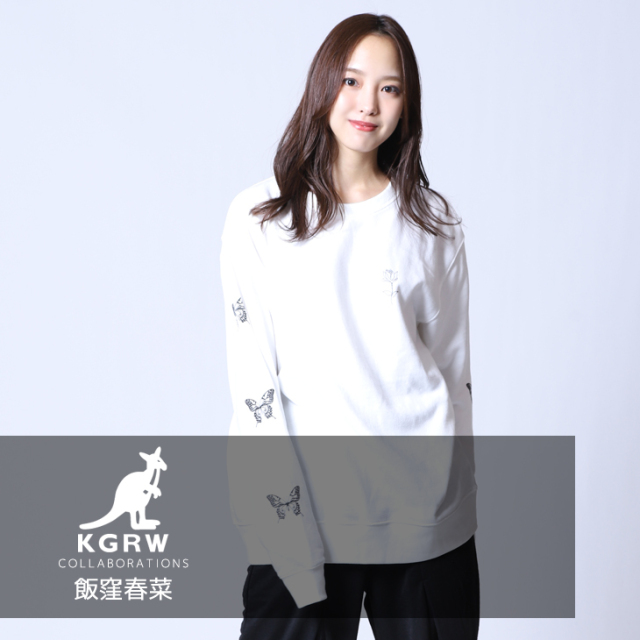 【完全受注生産】  飯窪春菜×KANGOL REWARDコラボ トレーナー