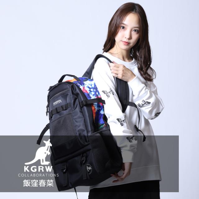【完全受注生産】  飯窪春菜×KANGOL REWARDコラボ デイバッグ