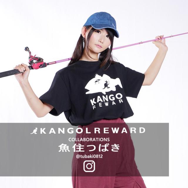 【完全受注生産】  魚住つばき×KANGOL REWARD コラボ半袖Tシャツ