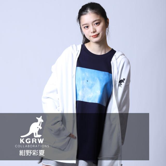 【完全受注生産】  紺野彩夏×KANGOL REWARDコラボ ZIPパーカー