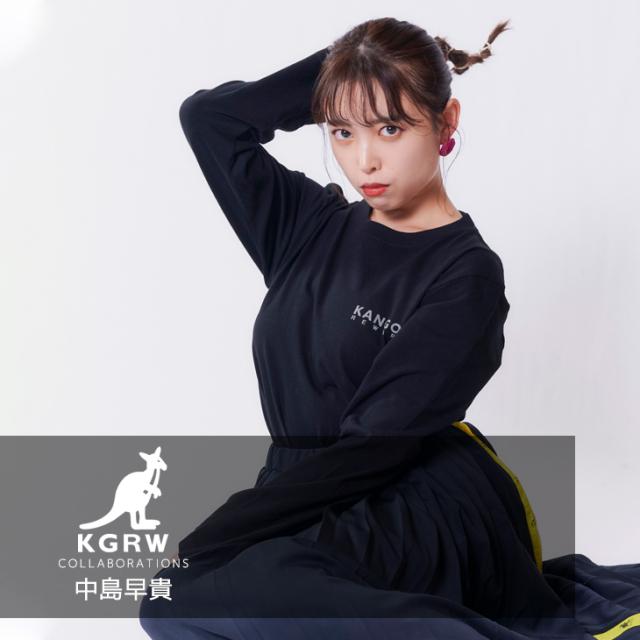 【完全受注生産】  中島早貴×KANGOL REWARD  コラボ長袖Tシャツ